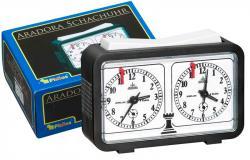 Chess Clock - Schackklocka (Aradora Black Plastic)