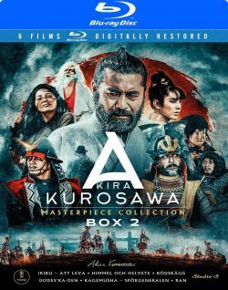 Akira Kurosawa Masterpiece Box Collection 2