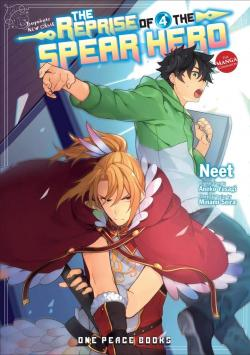 The Reprise of the Spear Hero Vol 4