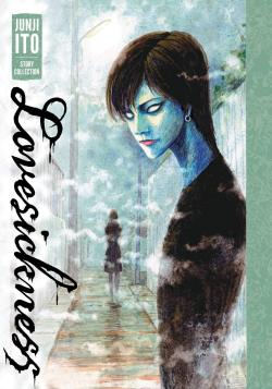 Junji Ito Story Collection: Lovesickness