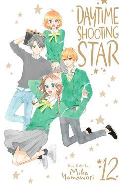 Daytime Shooting Star Vol 12