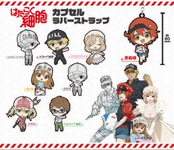Cells at Work! Trading Rubber Strap