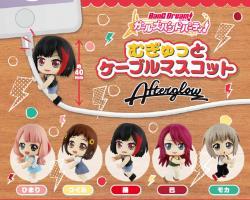 Girls Band Party! Mugyutto Cable Mascot (Japanska)