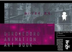 Dorohedoro Animation Artbook (Japanska)
