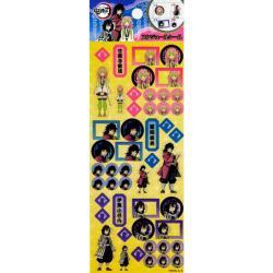 Schedule Sticker C (Japanska)
