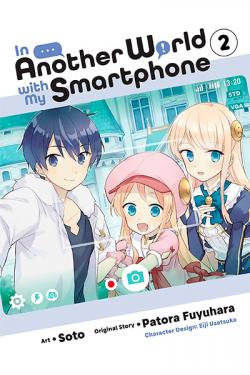 In Another World With My Smartphone Vol 2