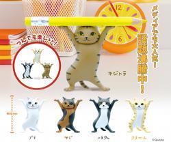 Cat's Pen Stand (Capsule)