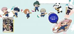 Fudemame Acrylic Key Chain 3