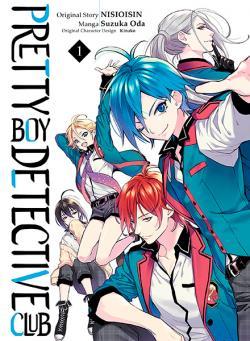 Pretty Boy Detective Club, volume 1