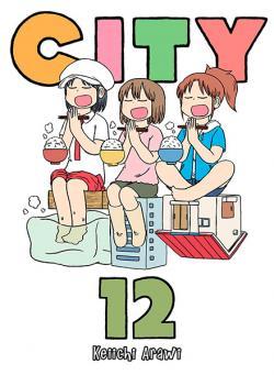 City, 12