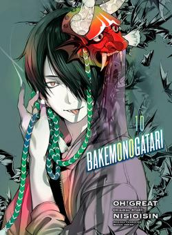 Bakemonogatari, volume 10