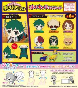 HA-06 Hug x Character Collection