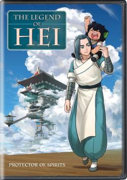 The Legend of Hei (USA-import)