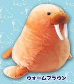 Walrus Plush Big Warm Brown