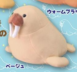 Walrus Plush Mini Beige