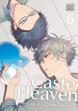 Caste Heaven Vol 6