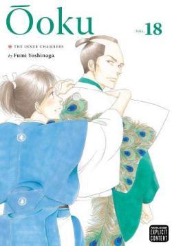 Ooku: The Inner Chambers Vol 18