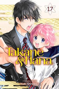 Takane & Hana Vol 17
