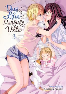Days of Love at Seagull Villa Vol 3