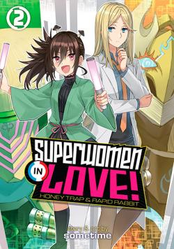 Superwomen in Love! Vol 2