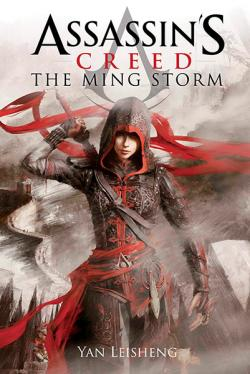 The Ming Storm
