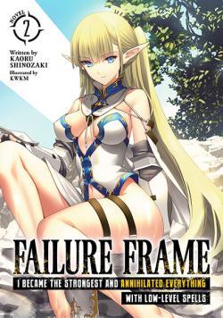 Failure Frame Light Novel Vol 2 (Light Novel)