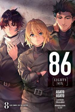 86 Eighty Six Light Novel 8