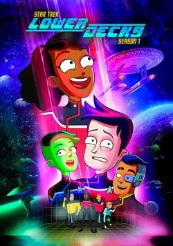 Star Trek Lower Decks Season 1 (USA-import)