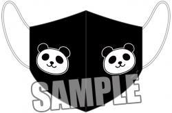 Imabari Mask Panda