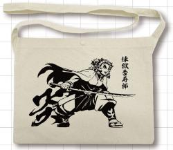 Sacoche Rengoku Kyojuro