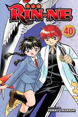 RIN-NE Vol 40