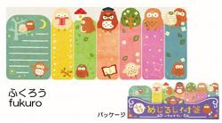 Sticky Note Page Markers Fukurou (Owl)