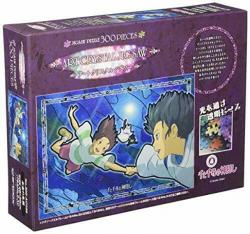 Artcrystal Puzzle AC039: Real Name (300 pieces)