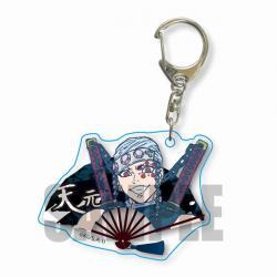 Fan Key Chain Uzui Tengen