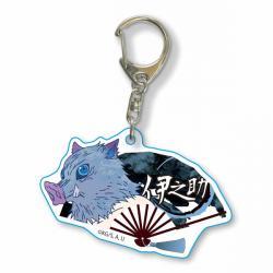 Fan Key Chain Inosuke