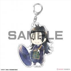 Kasakko Acrylic Key Chain Geto Suguru