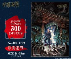 Jigsaw Puzzle 300 Pieces 300-1709