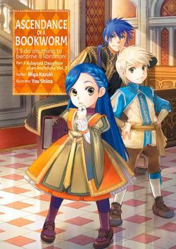 Ascendance of a Bookworm Light Novel Part 3 Vol 2