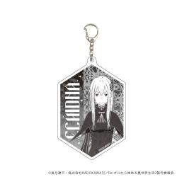 Acrylic Key Chain 05 Echidna