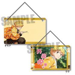 Acrylic Door Plate Agatsuma Zenitsu