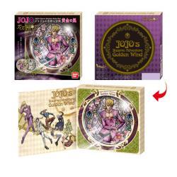 Disc Art JoJo's Bizarre Adventure Golden Wind
