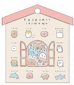 Stickers: House