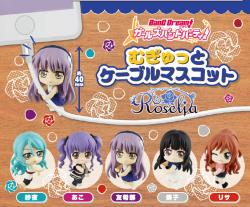 Girls Band Party! Mugyutto Cable Mascot Roselia (Capsule)