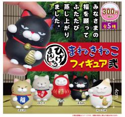 Higemanjyu Figure: Maneki Neko Figure 2 (Capsule)