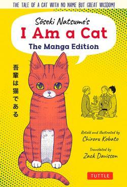I Am a Cat: The Manga Edition