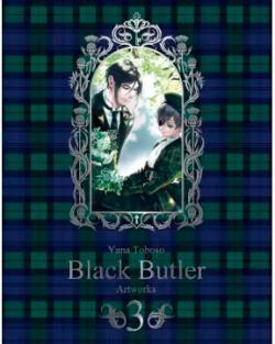 Black Butler Art Book 3 (Japanska)