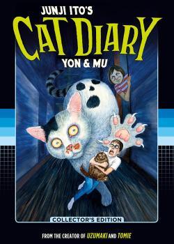 Junji Ito's Cat Diary: Yon & Mu (Collector's Edition)