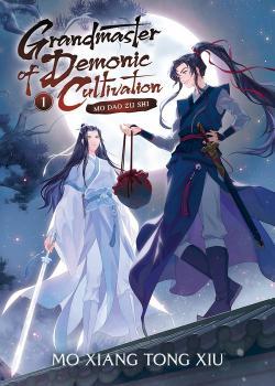 Grandmaster of Demonic Cultivation Novel 1