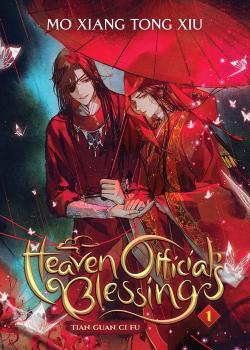 Heaven Official's Blessing Novel 1