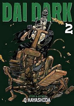 Dai Dark Vol 2